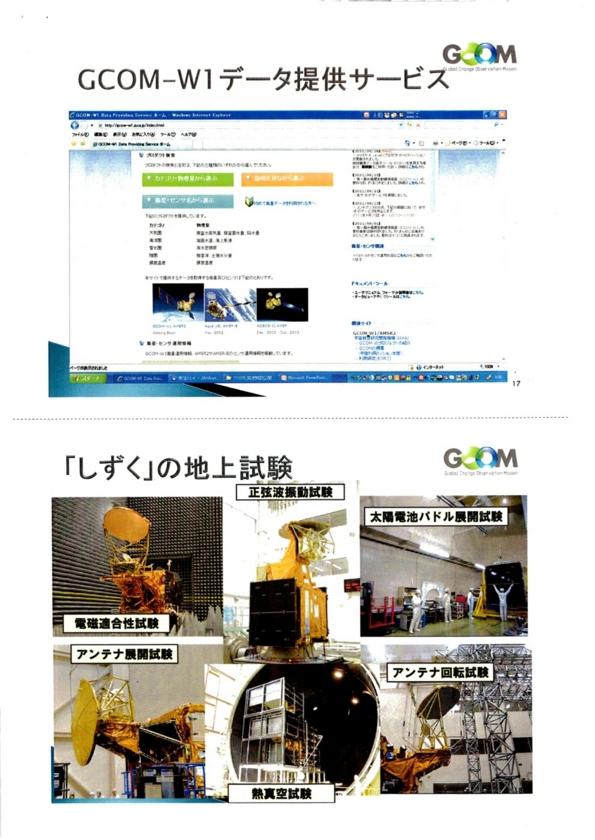 f:id:Imamura:20120411130210j:plain