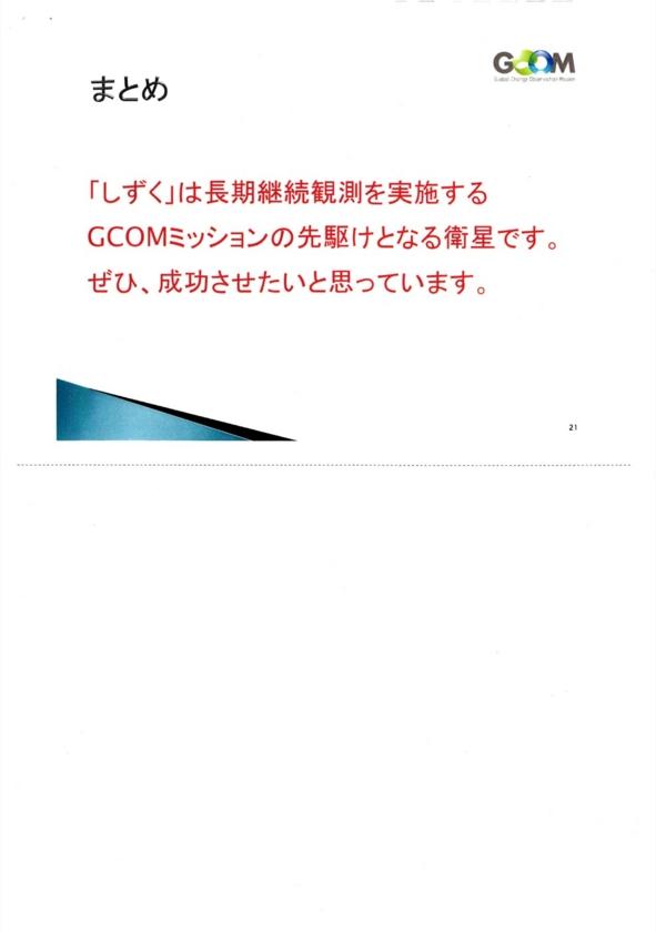 f:id:Imamura:20120411130212j:plain