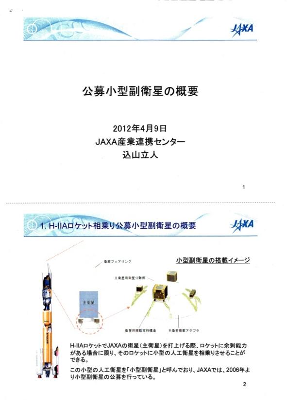 f:id:Imamura:20120411130216j:plain