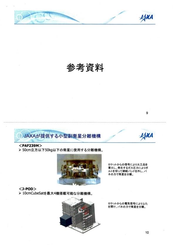 f:id:Imamura:20120411130220j:plain