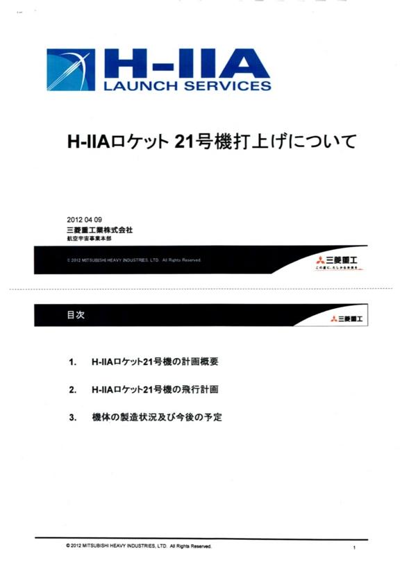 f:id:Imamura:20120411130223j:plain