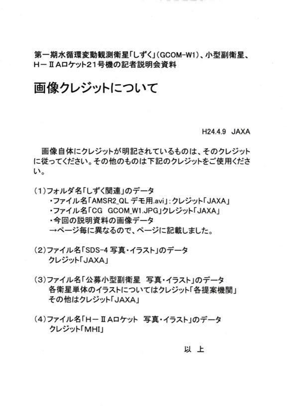 f:id:Imamura:20120411130227j:plain