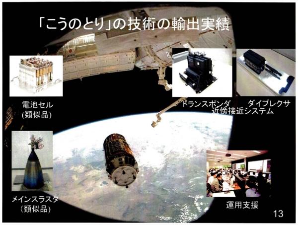 f:id:Imamura:20120413221003j:plain