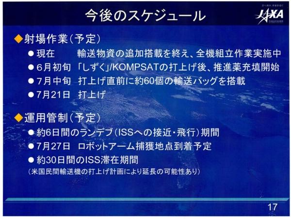 f:id:Imamura:20120413221007j:plain