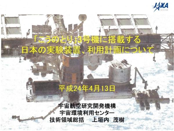 f:id:Imamura:20120413221015j:plain