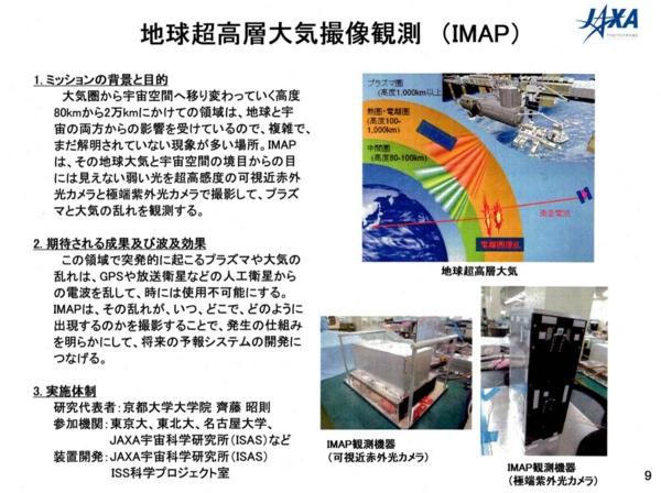 f:id:Imamura:20120413221023j:plain