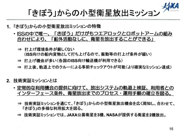 f:id:Imamura:20120413221029j:plain