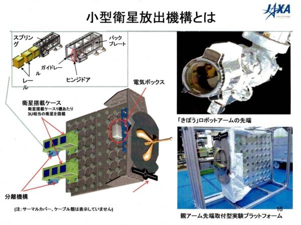f:id:Imamura:20120413221030j:plain