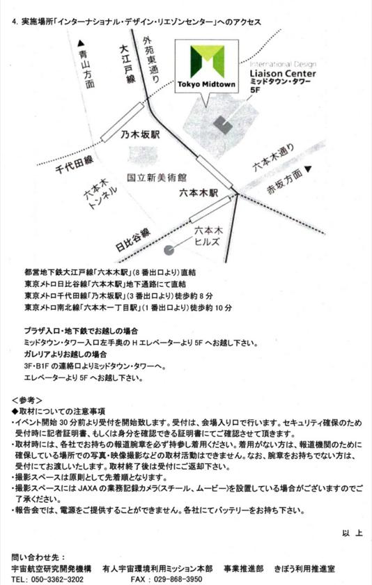 f:id:Imamura:20120413222541j:plain