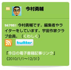 f:id:Imamura:20120607222844p:plain