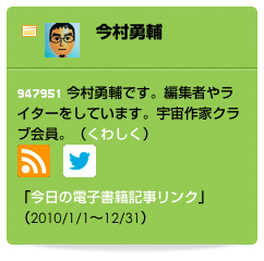 f:id:Imamura:20120607222845p:plain