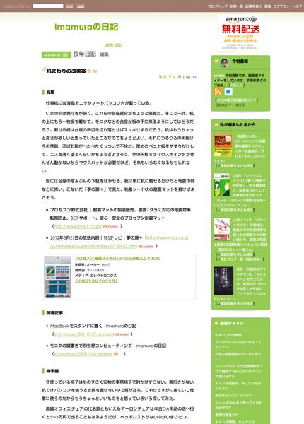 f:id:Imamura:20120607222847p:plain