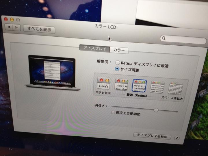 f:id:Imamura:20120613155950j:plain