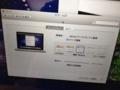 RetinaなMacBook Proのモニタ設定