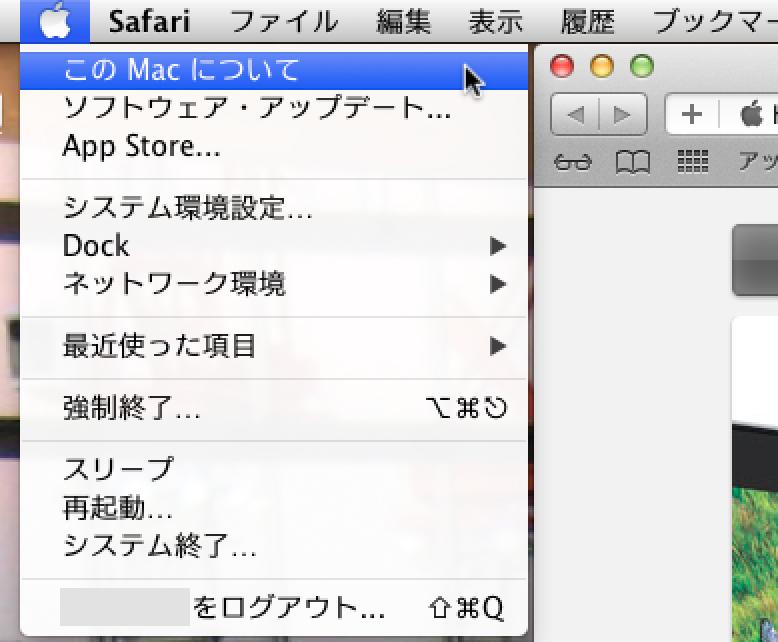 f:id:Imamura:20120614003730p:plain