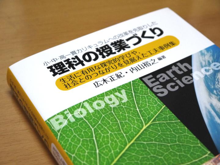 f:id:Imamura:20120709185132j:plain