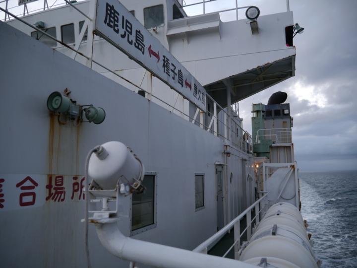 f:id:Imamura:20120718185702j:plain