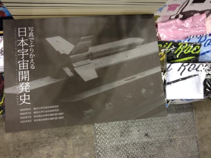 f:id:Imamura:20120812101449j:plain
