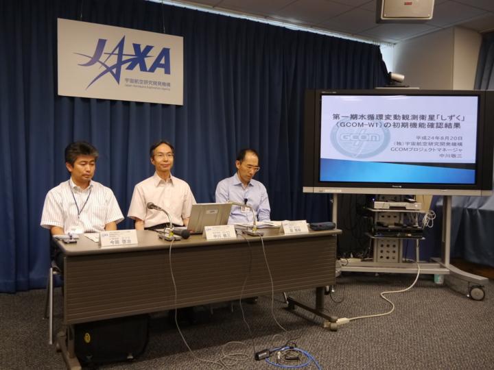 第一期水循環変動観測衛星「しずく」記者説明会