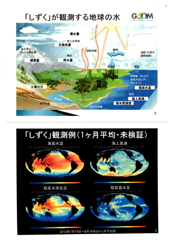 f:id:Imamura:20120820215421j:plain
