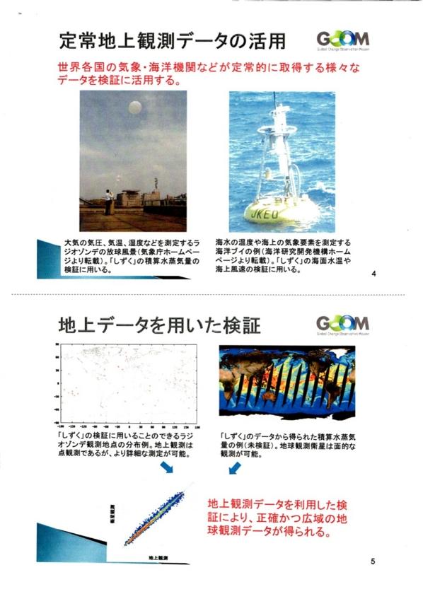 f:id:Imamura:20120820215422j:plain