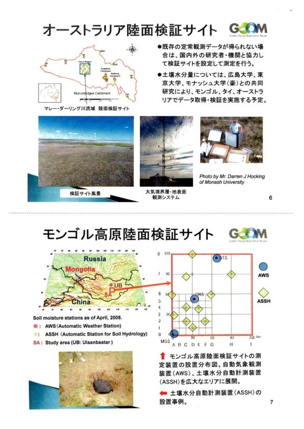 f:id:Imamura:20120820215423j:plain