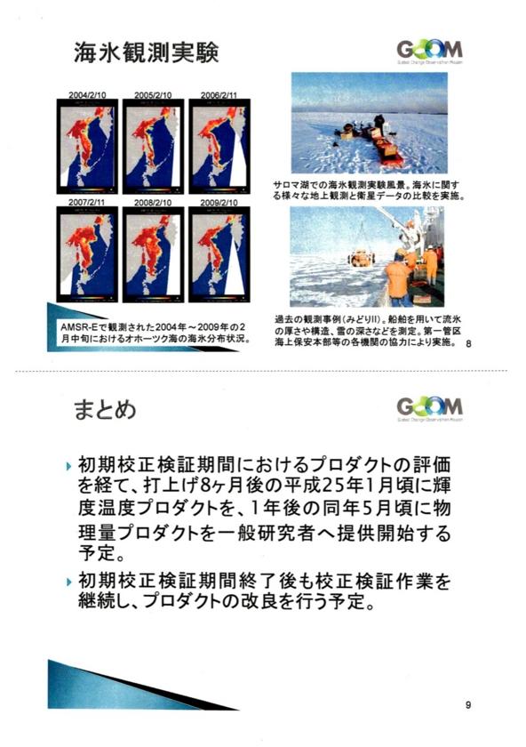f:id:Imamura:20120820215424j:plain
