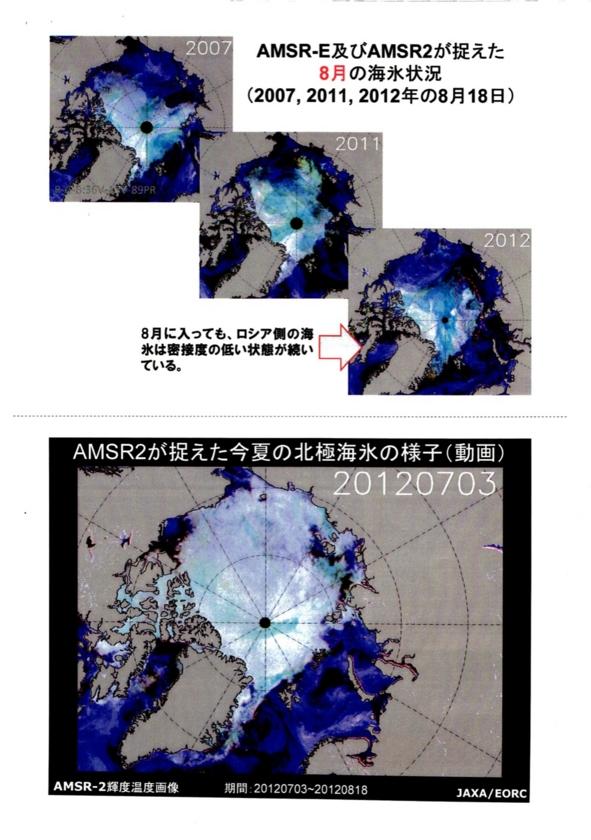 f:id:Imamura:20120820215429j:plain