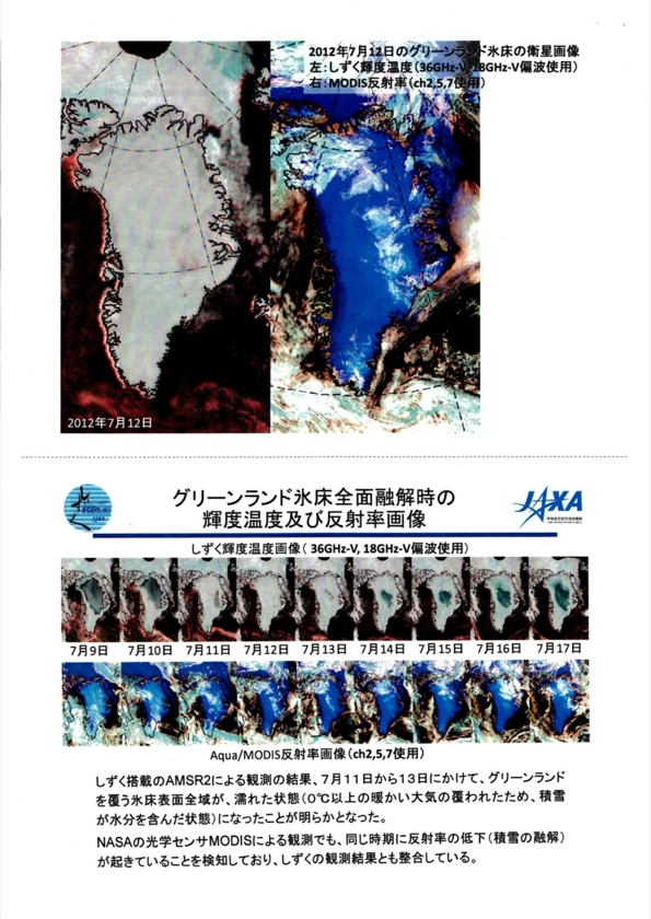 f:id:Imamura:20120820215436j:plain
