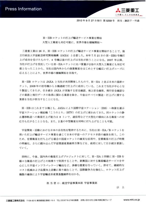 f:id:Imamura:20120927165145j:plain