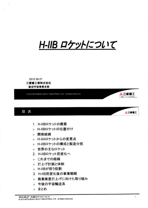 f:id:Imamura:20120927165146j:plain