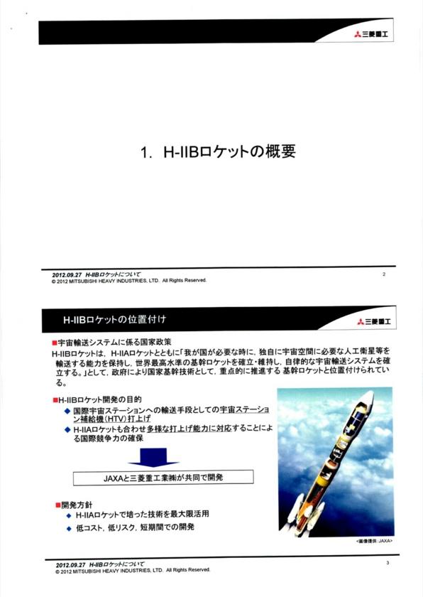 f:id:Imamura:20120927165147j:plain