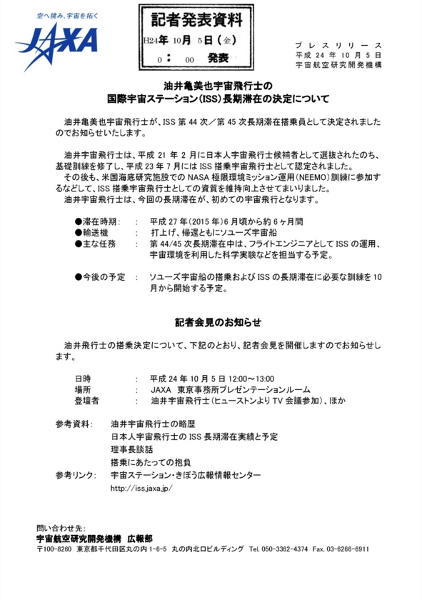 f:id:Imamura:20121005131203j:plain