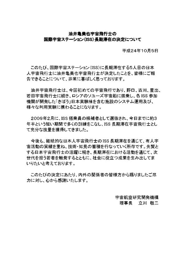 f:id:Imamura:20121005131206p:plain