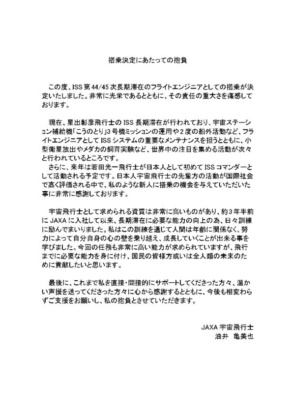 f:id:Imamura:20121005131207p:plain