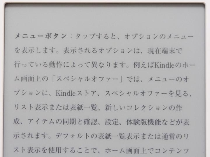 f:id:Imamura:20121025001822j:plain