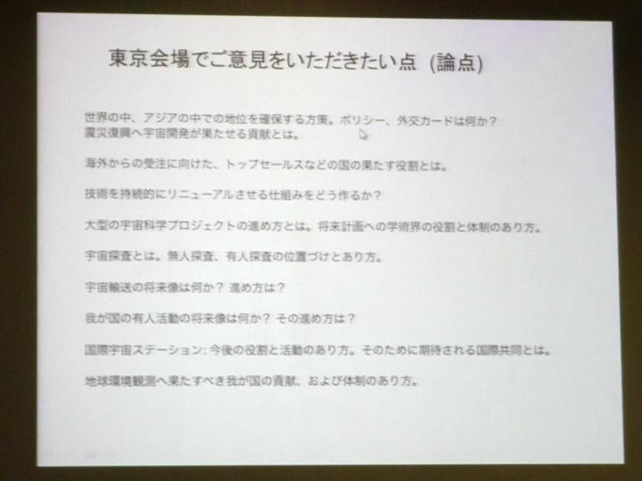 f:id:Imamura:20121028160222j:plain