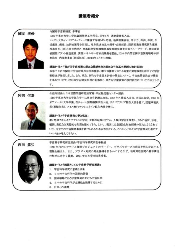 f:id:Imamura:20121028232358j:plain