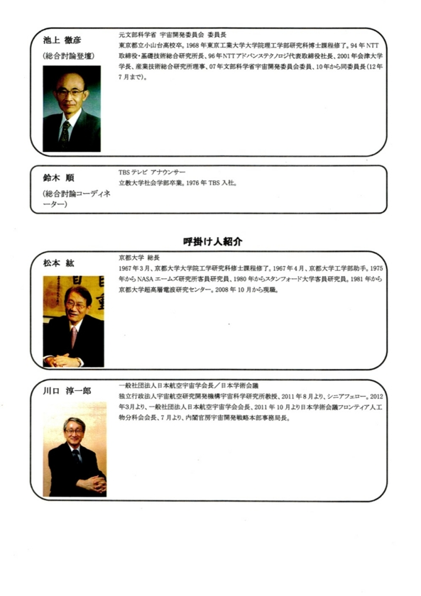 f:id:Imamura:20121028232359j:plain