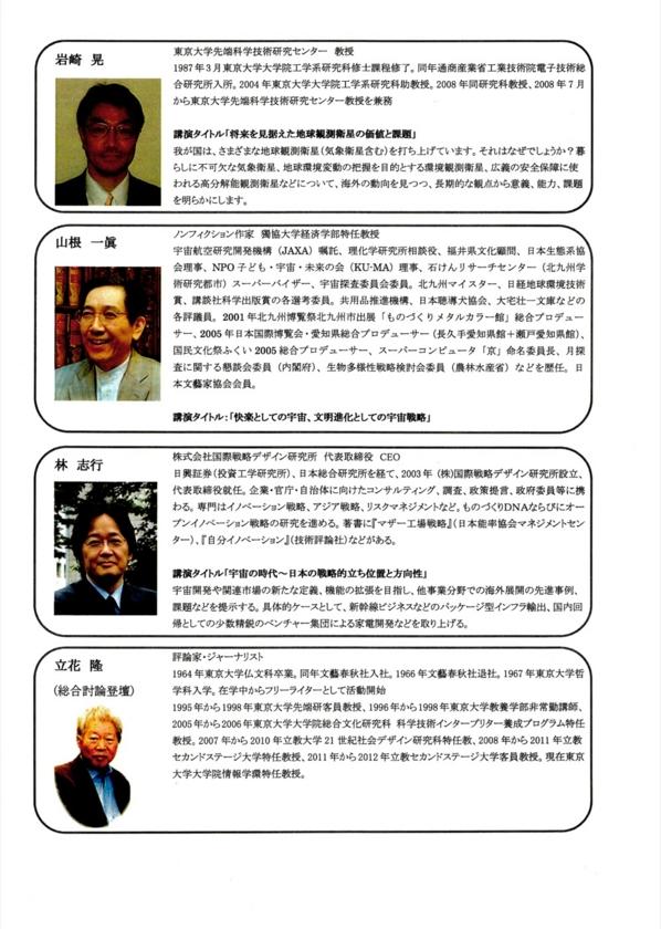 f:id:Imamura:20121028232400j:plain
