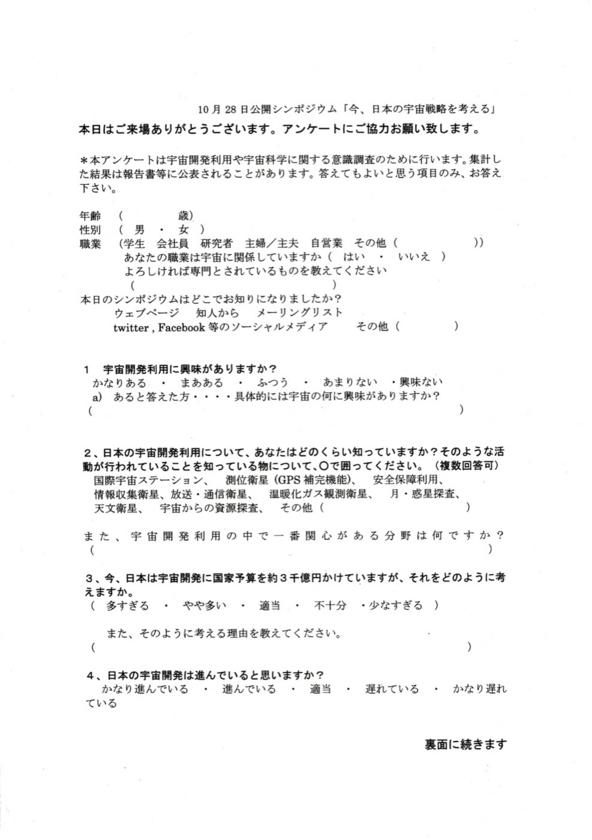 f:id:Imamura:20121028232401j:plain