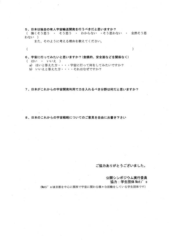 f:id:Imamura:20121028232402j:plain
