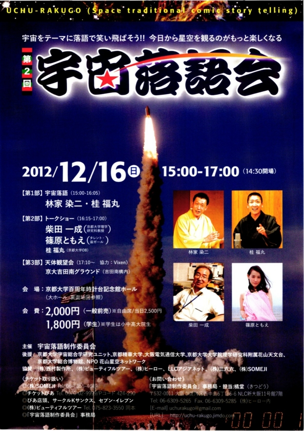 f:id:Imamura:20121028232403j:plain