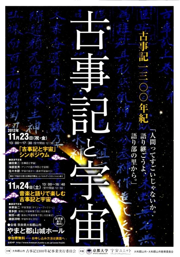 f:id:Imamura:20121028232405j:plain