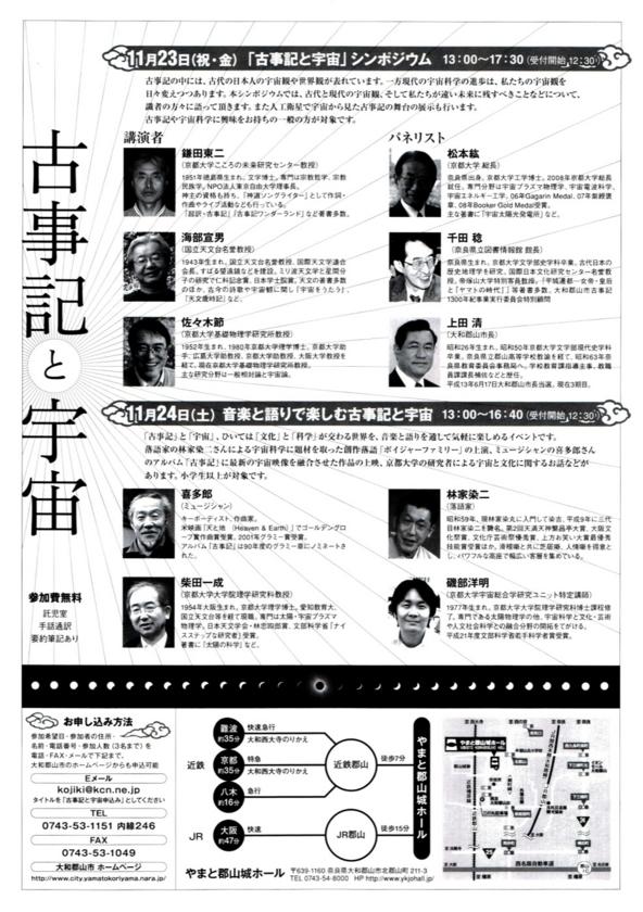 f:id:Imamura:20121028232406j:plain