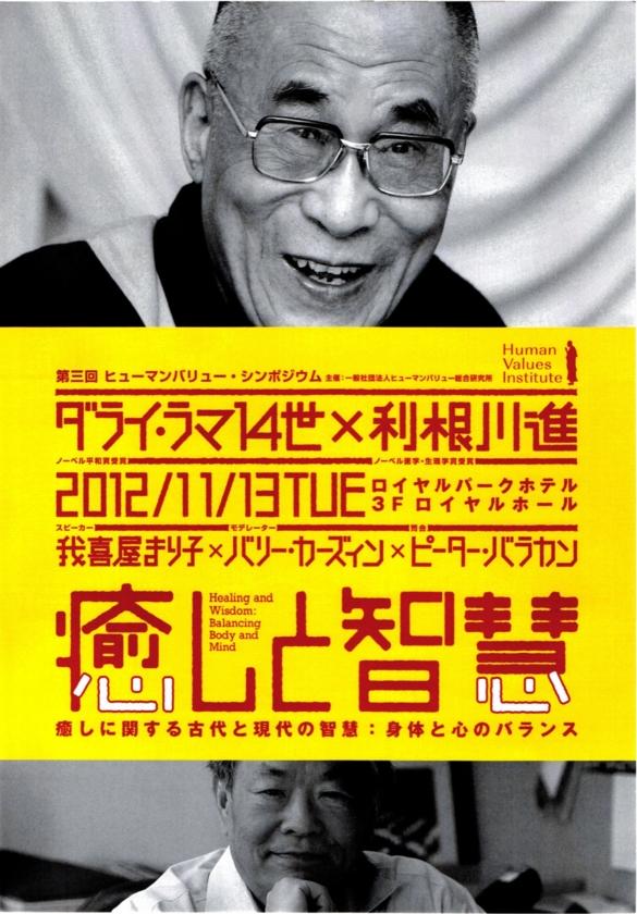 f:id:Imamura:20121028232407j:plain