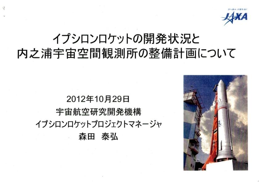 f:id:Imamura:20121029214532j:plain