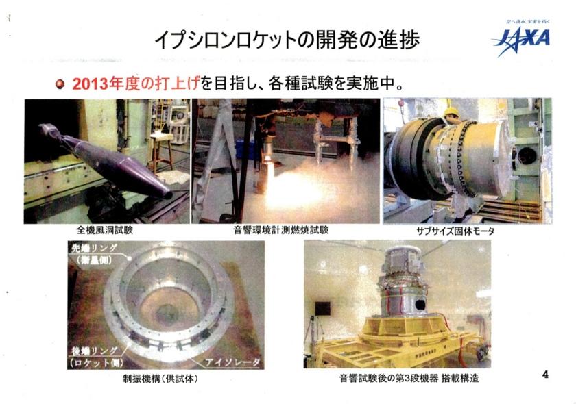 f:id:Imamura:20121029214536j:plain