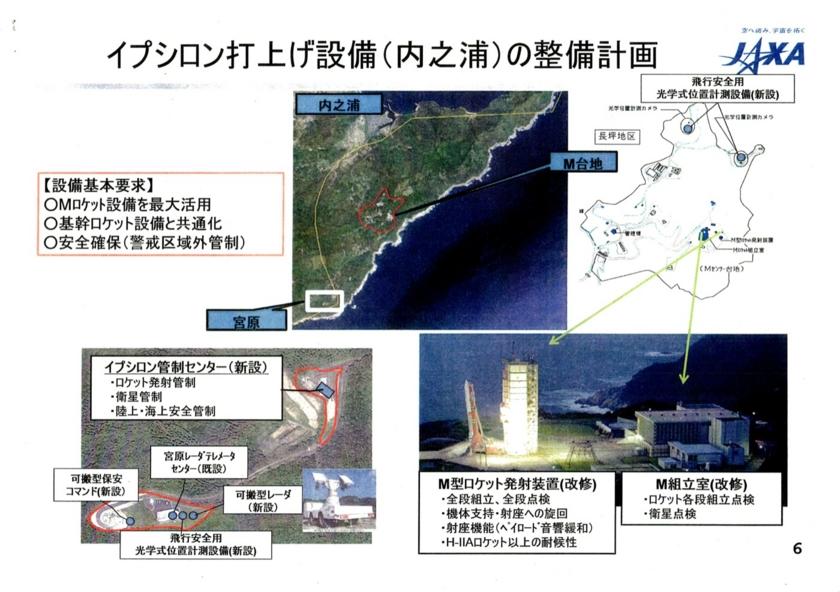 f:id:Imamura:20121029214538j:plain