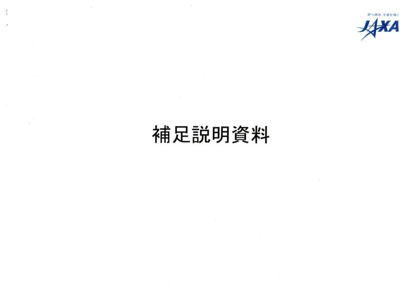 f:id:Imamura:20121029214542j:plain